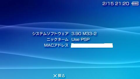 snap0075434.jpg
