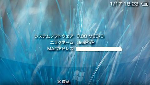 snap00987.jpg