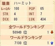 pesaburourannkinngukawarazu^259^8125^-195