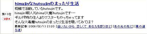 FC2burogurannkinngu13iget.jpg