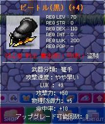 bi-torukurokougeki50wo50mde.jpg