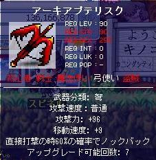 bisyasudea-ki96get.jpg