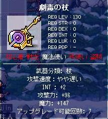 gekidokunotue200mdekounyuu.jpg