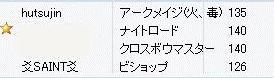 konomennba-deno4baiwaiba-nnnokeikokudenokari.jpg