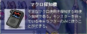makuro-.jpg