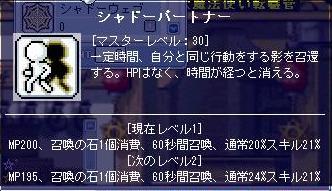 sassokusyado-pa-tona-nisukiru1.jpg