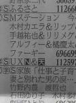 20061027171104