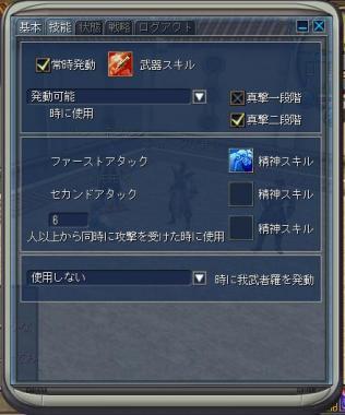 3_20081226144820.jpg
