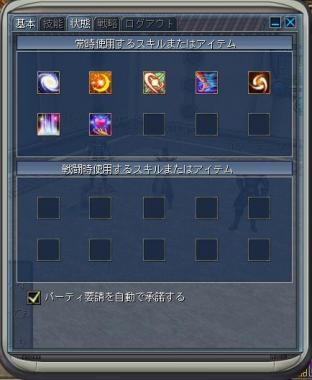 4_20081226144835.jpg