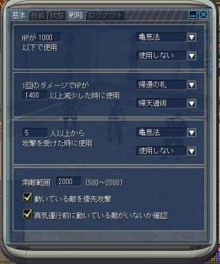 5_20081226144845.jpg