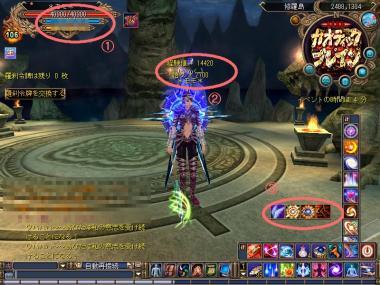 5_20090324162912.jpg