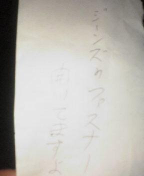 20050630_0011_0000.jpg