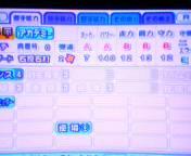200507162208.jpg