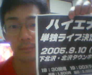 200509160455.jpg