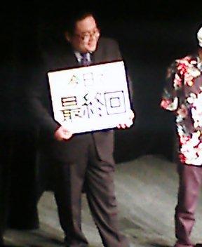 2006-0218-2101.jpg