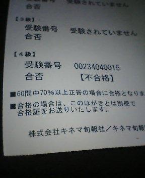 2006-0729-0853.jpg