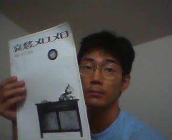 200709231750.jpg