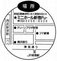 20080317070303