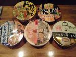 カップ麺5つ