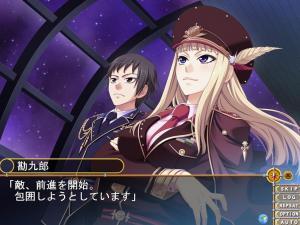 姫「上下回避!!」 勘「ダメです!」