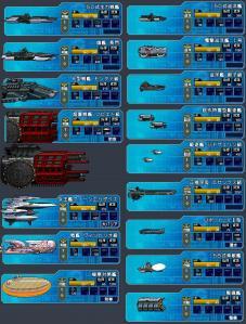 大帝国艦船