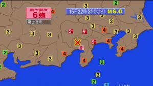 富士の真下あたりじゃないのかコレ・・・