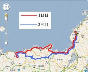 鳥取旅行マップ