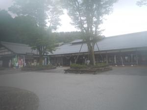 昭和村・正面