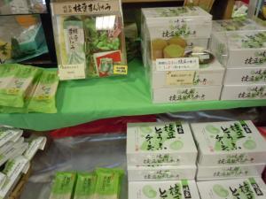枝豆・超プッシュ