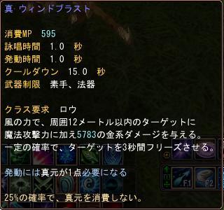 2009-08-01 10-57-14