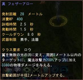2009-08-06 00-28-00