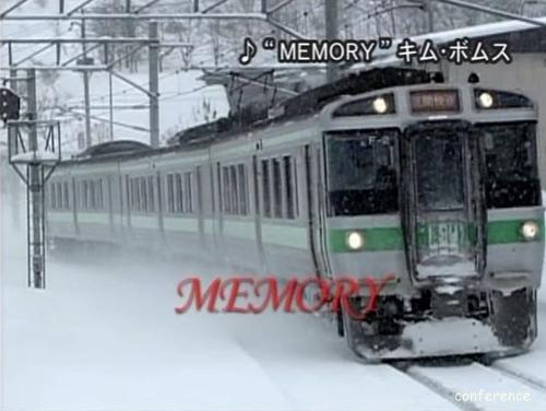 memoryMV (20)