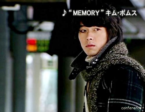 memoryMV (21)