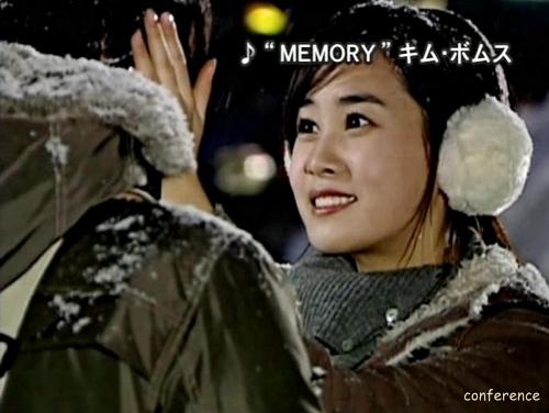 memoryMV (22)