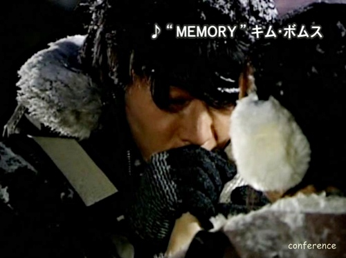 memoryMV (23)