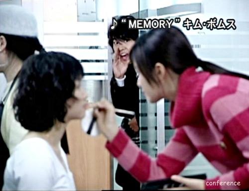 memoryMV (25)