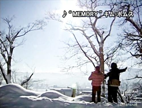 memoryMV (27)