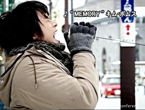 memoryMV (28)