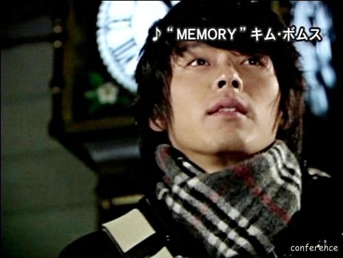 memoryMV (30)