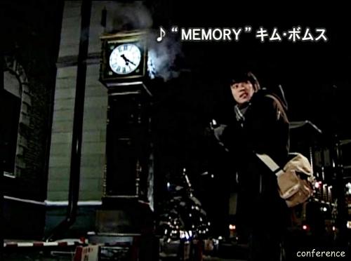 memoryMV (32)