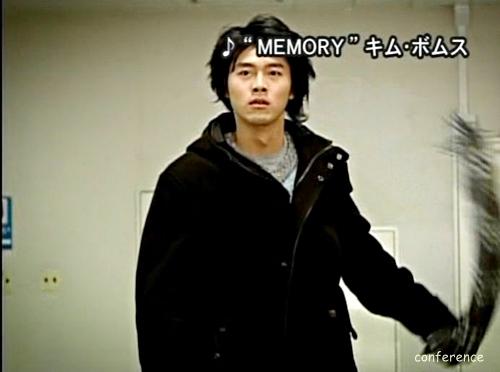 memoryMV (33)
