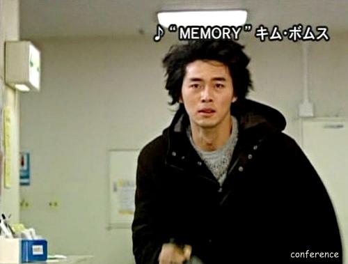 memoryMV (34)