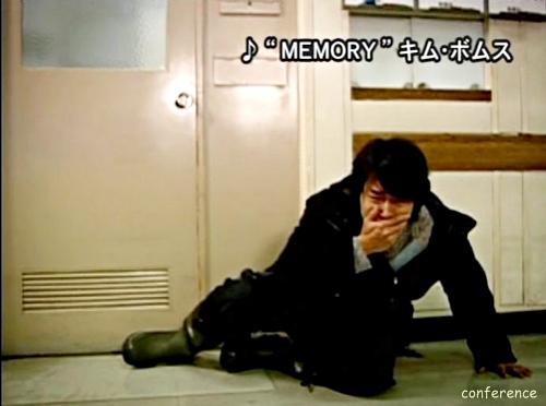 memoryMV (36)