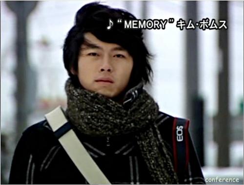 memoryMV (37)