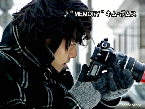 memoryMV (39)