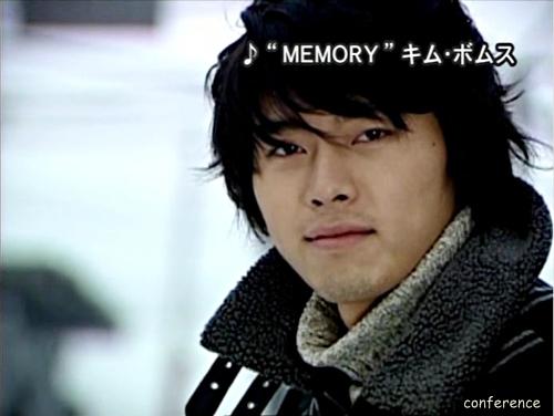 memoryMV (41)