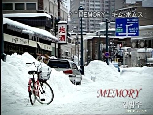 memoryMV (42)
