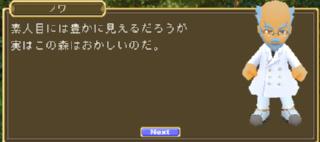 seitai_1.jpg