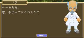 seitai_2.jpg