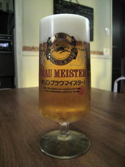 beer@g